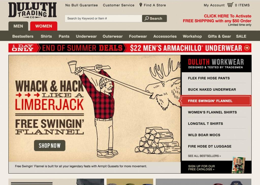 RCS-Duluth-Web-Screenshot