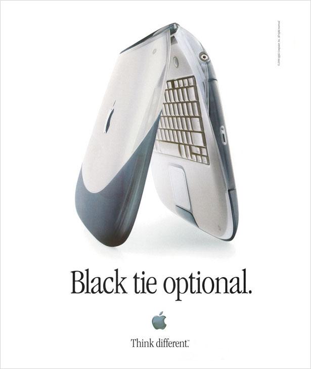 Apple 2000 Ad